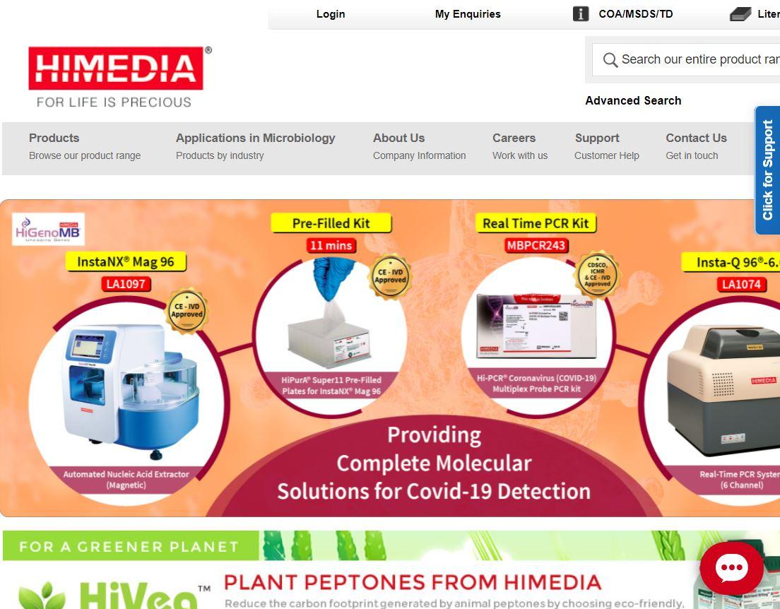 himedialabs-screenshot