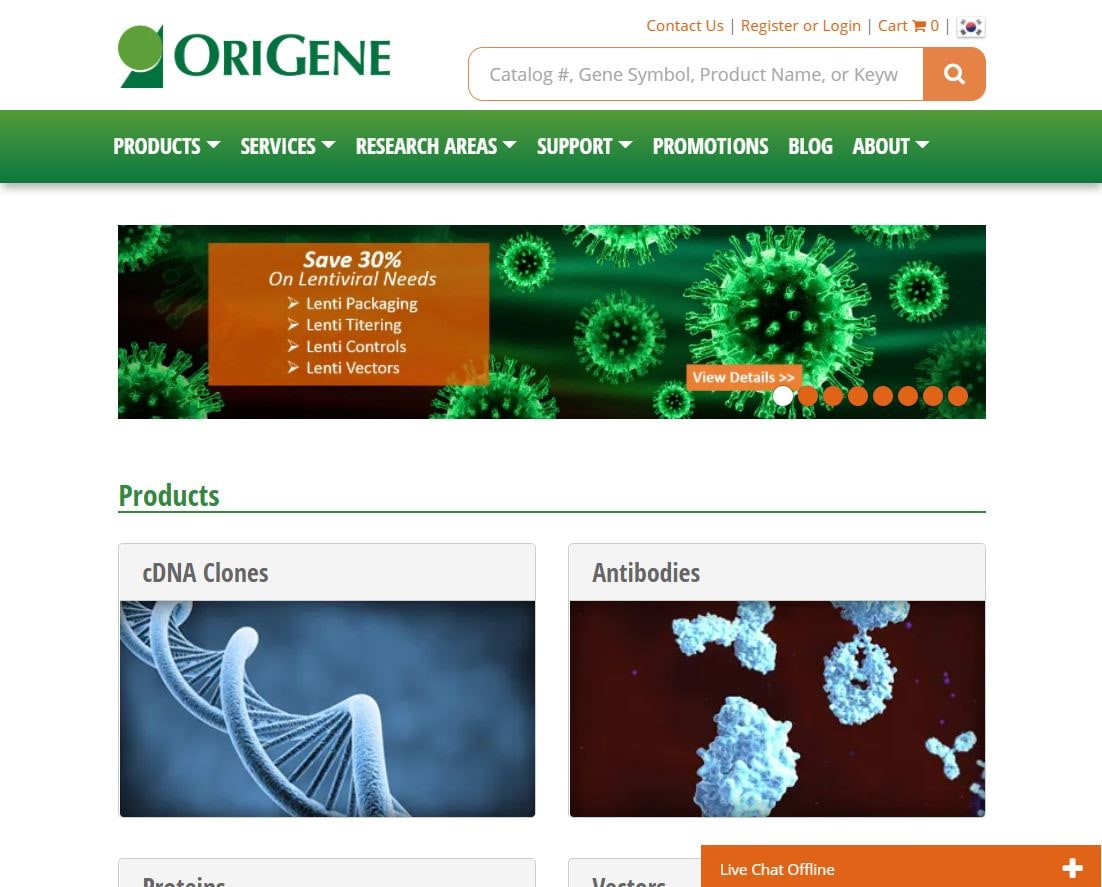 origene-screenshot