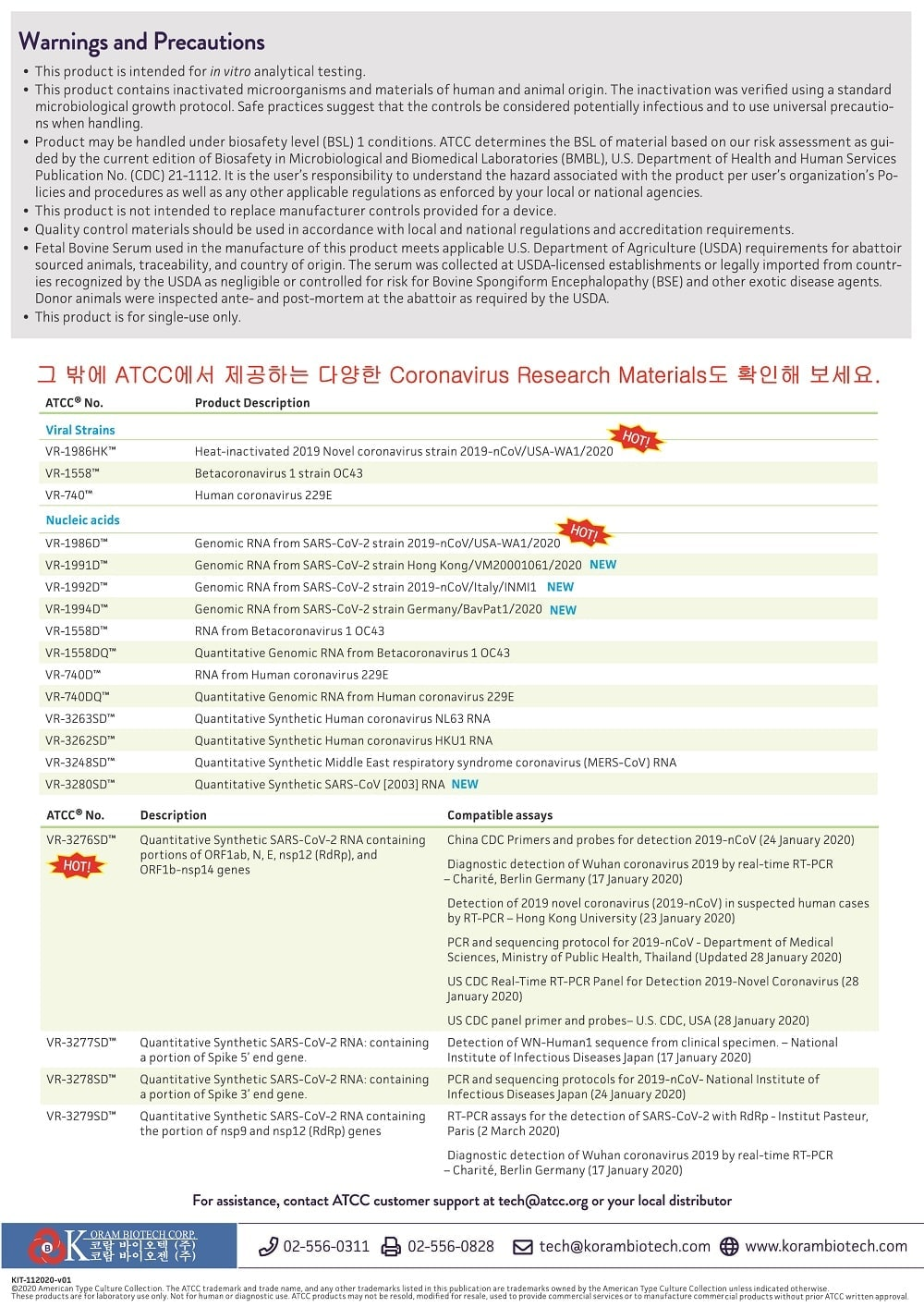 2039113258_WFEMpxvm_2021_01_MP-32_for_B8DEC0CFB3AAB6F3_CSO-B-02_resized