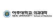 ajou-university-scool-of-medicine