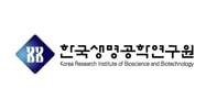 korean-research-instituete-of-bioscience-biotechnology