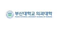 pusan-national-university-school-of-medicine